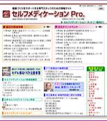 smac_pro_hp